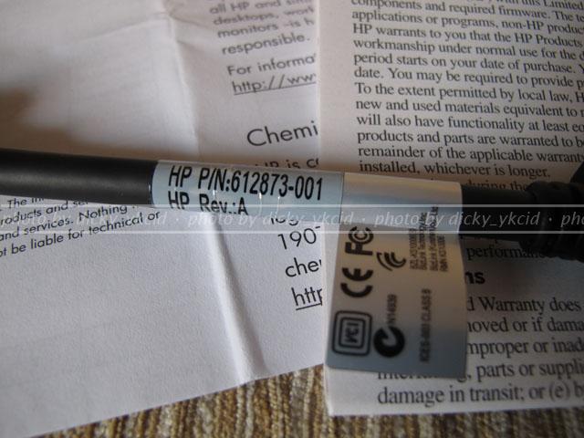 10_2011-02-19-bp937aa_04.jpg