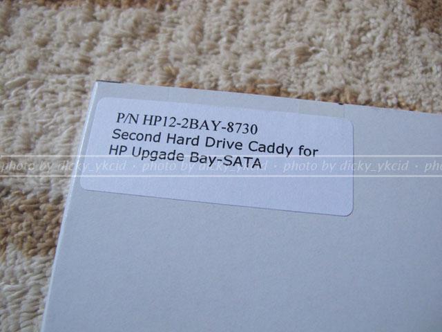 20_2011-03-20-bay_02.jpg