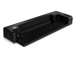 HP 2540 Docking Station VU895AA#ABA